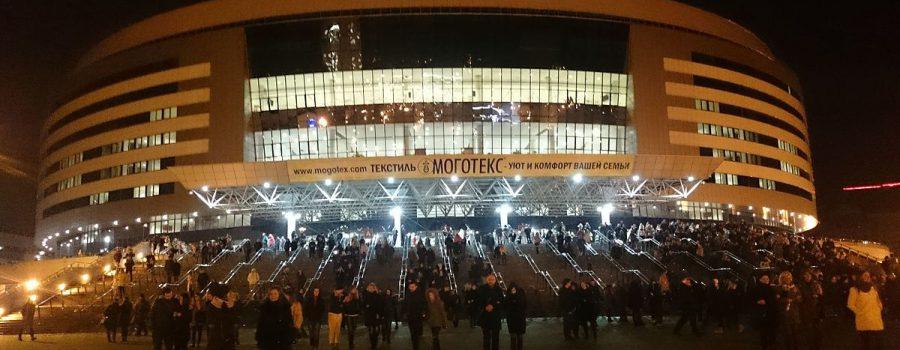 Minsk_Arena